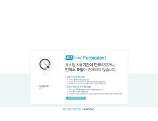 koreanavijp.com screenshot