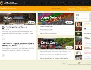 koreanbuddhism.net screenshot