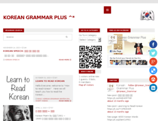koreangrammarplus.com screenshot