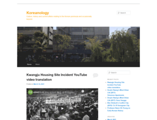 koreanology.wordpress.com screenshot