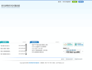 koreasp.or.kr screenshot