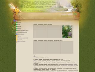 korolevstvo-masterov.ru screenshot
