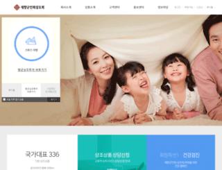korvafamily.com screenshot