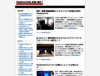 korya-sugoi.com screenshot