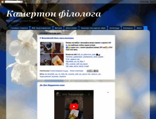 korycja50.blogspot.ru screenshot