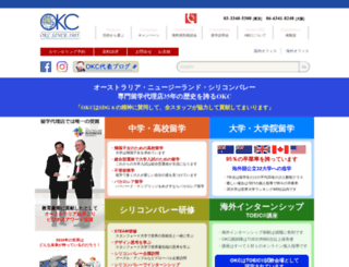 koryu.co.jp screenshot