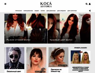 kosadopoyasa.ru screenshot