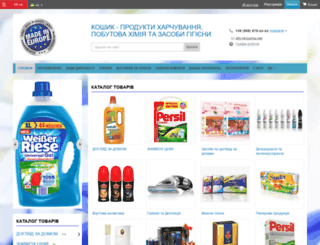 koshik.ub.ua screenshot
