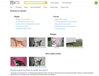 koshki-sobaki.com screenshot
