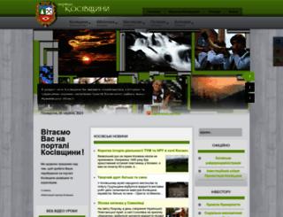 kosiv.info screenshot