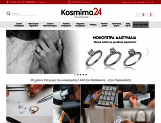 kosmima24.gr screenshot