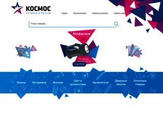 kosmos.ru screenshot