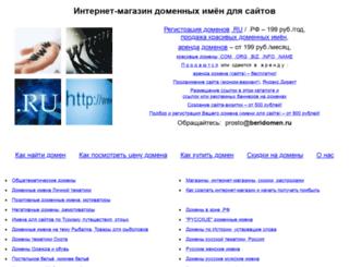 kospley.ru screenshot