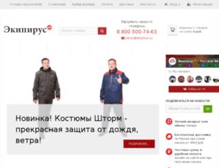 kostyum-gorka.ru screenshot