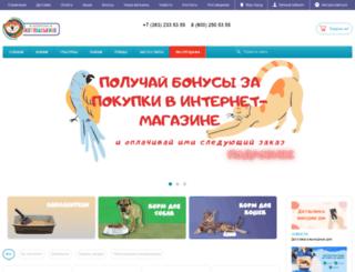 kotovaskino.ru screenshot