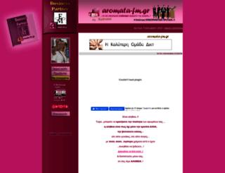 kotroni.aromata-fm.gr screenshot