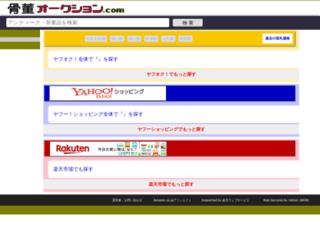 kottou-auction.com screenshot