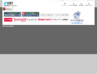koudai.ne.jp screenshot