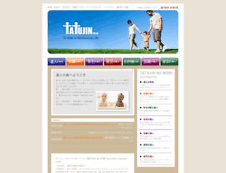 koukan.org screenshot
