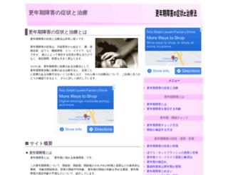 kounenki.hajime888.com screenshot