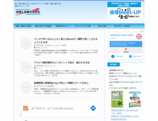 kouritu.net screenshot