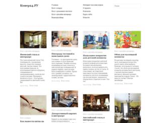 kover24.hostenko.com screenshot