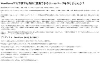 kowaza.net screenshot