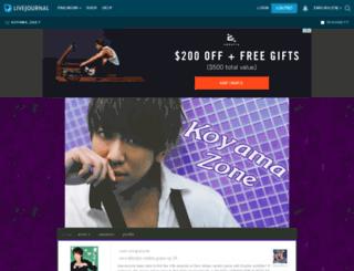 koyama-daily.livejournal.com screenshot