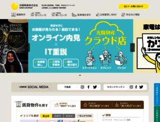 koyo-f.jp screenshot