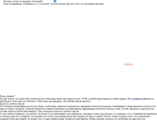 kp-gazeta.ru screenshot