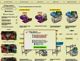 kpb24.ru screenshot
