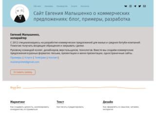kpblog.ru screenshot