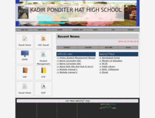 kphhscj.comillaboard.gov.bd screenshot