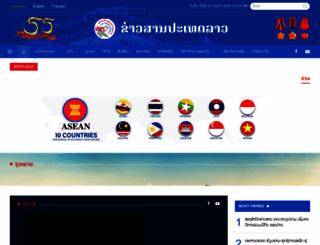 kpl.gov.la screenshot