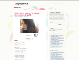 kpopquote.wordpress.com screenshot
