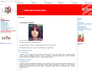 kpu-kiev.org.ua screenshot