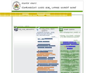 kpwd.gov.in screenshot