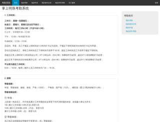 kq.press5.cn screenshot