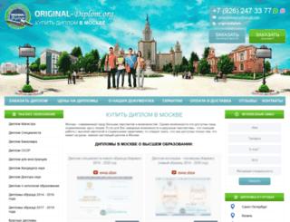 kr-sp.ru screenshot