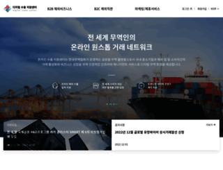 kr.tradekorea.com screenshot