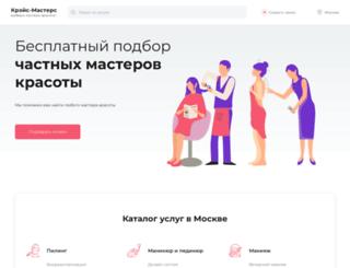 krace.ru screenshot