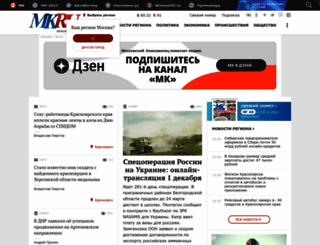 kras.mk.ru screenshot