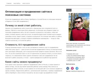 krasilnikovv.ru screenshot