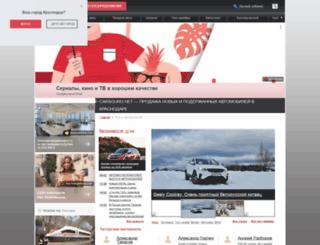 krasnodar.carsguru.net screenshot