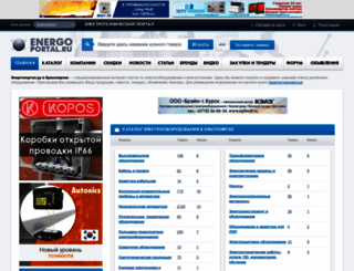krasnoyarsk.energoportal.ru screenshot