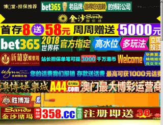 krdymq.com screenshot