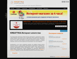 kreattika.ru screenshot