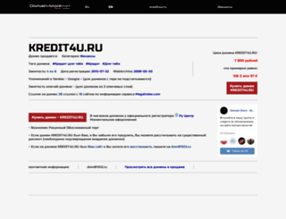 kredit4u.ru screenshot
