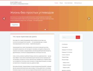 kremldiet.com screenshot
