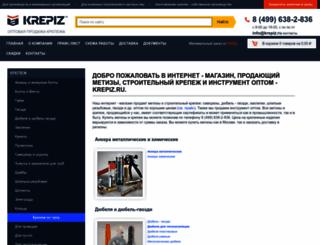 krepiz.ru screenshot